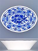 Tiny Oval Porcelain Bowl