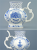Teplice Spa Porcelain Cup